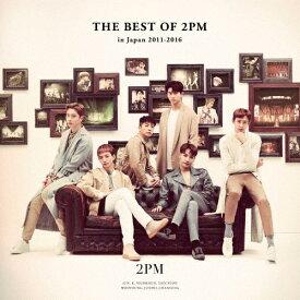 【送料無料】THE BEST OF 2PM in Japan 2011-2016(通常盤)/2PM[CD]【返品種別A】