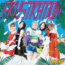 [枚数限定][限定盤]FRUSTRATION(初回生産限定盤/TYPE-A)/SKE48[CD+DVD]【返品種別A】