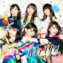 [枚数限定][限定盤]ハイテンション(初回限定盤/Type E)/AKB48[CD+DVD]【返品種別A】