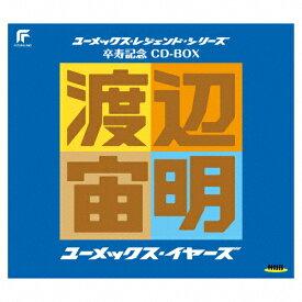 【送料無料】[枚数限定][限定盤]渡辺宙明 卒寿記念 CD BOX ユーメックス・イヤーズ/渡辺宙明[CD]【返品種別A】