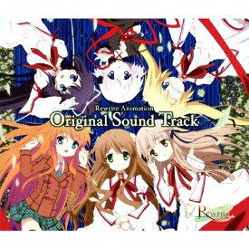 【送料無料】アニメ「Rewrite」Original Soundtrack/TVサントラ[CD]【返品種別A】
