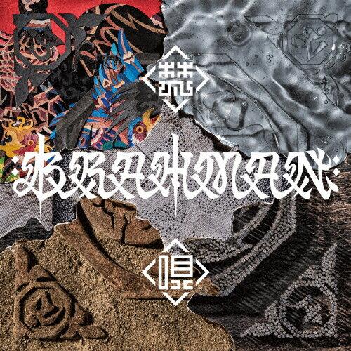【送料無料】[枚数限定][限定盤]梵唄 -bonbai-(初回限定盤)/BRAHMAN[CD+DVD]【返品種別A】