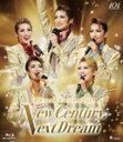 【送料無料】タカラヅカスペシャル2015 — New Century, Next Dream —/宝塚歌劇団[Blu-ray]【返品種別A】