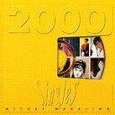 【送料無料】Singles 2000/中島みゆき[CD]【返品種別A】