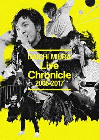 【送料無料】Live Chronicle 2005-2017【DVD】/三浦大知[DVD]【返品種別A】
