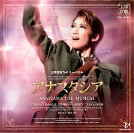 【送料無料】『アナスタシア』【CD】/宝塚歌劇団宙組[CD]【返品種別A】