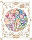 【送料無料】おジャ魔女どれみ#(しゃーぷっ) Blu-ray BOX/アニメーション[Blu-ray]【返品種別A】