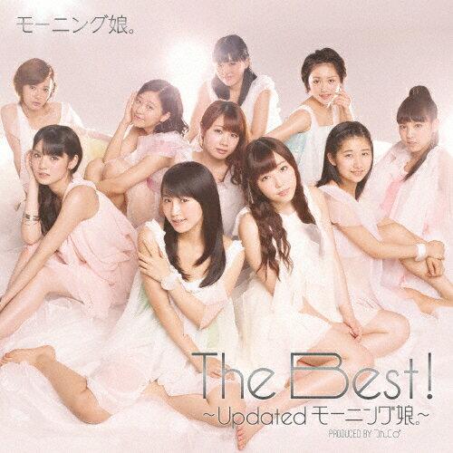 【送料無料】[枚数限定][限定盤]The Best!〜Updated モーニング娘。〜(初回生産限定盤)/モーニング娘。[CD+DVD]【返品種別A】