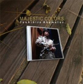MAJESTIC COLORS/赤松敏弘[CD]【返品種別A】