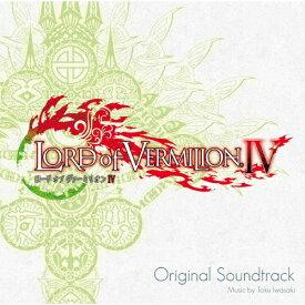 ロード オブ ヴァーミリオンIV オリジナル・サウンドトラック/岩崎琢[CD]【返品種別A】