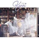 キュン(TYPE-B)/日向坂46[CD+Blu-ray]【返品種別A】