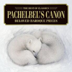 パッヘルベルのカノン〜バロック名曲集/ミュラー=ブリュール(ヘルムート)[CD]【返品種別A】