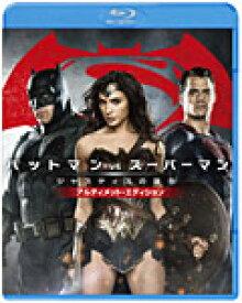 [枚数限定][限定版]【初回仕様】バットマンvsスーパーマン ジャスティスの誕生 アルティメット・エディション ブルーレイセット(2枚組)/ベン・アフレック[Blu-ray]【返品種別A】