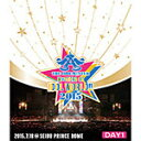 【送料無料】THE IDOLM@STER M@STERS OF IDOL WORLD!! 2015 Live Blu-ray Day1/オムニバス[Blu-ra...