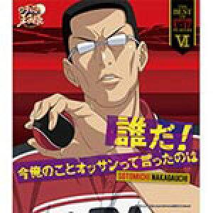 THE BEST OF U-17 PLAYERS VI SOTOMICHI NAKAGAUCHI/中河内外道[CD]【返品種別A】