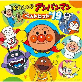 それいけ!アンパンマン ベストヒット'19/TVサントラ[CD]【返品種別A】