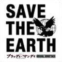 ブラッディ・マンデイ オリジナル・サウンドトラック/サントラ[CD]【返品種別A】