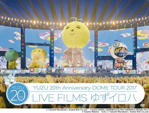 【送料無料】20th Anniversary DOME TOUR 2017「LIVE FILMS ゆずイロハ」【DVD】/ゆず[DVD]【返品種別A】