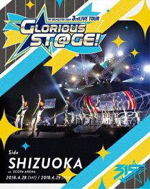 【送料無料】THE IDOLM@STER SideM 3rdLIVE TOUR 〜GLORIOUS ST@GE!〜 LIVE Blu-ray Side SHIZUOKA/アイドルマスターSideM[Blu-ray]【返品種別A】