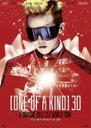 【送料無料】映画 ONE OF A KIND 3D 〜G-DRAGON 2013 1ST WORLD TOUR〜 DVD/G-DRAGON(from BIGBA...