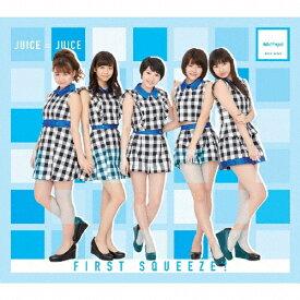 【送料無料】First Squeeze!/Juice=Juice[CD]通常盤【返品種別A】