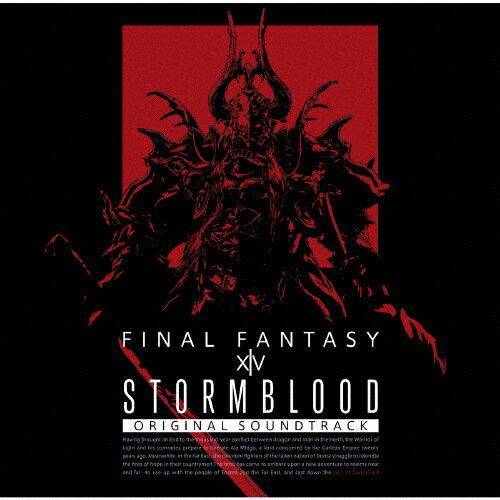 【送料無料】STORMBLOOD: FINAL FANTASY XIV Original Soundtrack【映像付サントラ/Blu-ray Disc Music】/ゲーム・ミュージック[CD]【返品種別A】