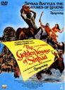 シンドバッド黄金の航海/ジョン・フィリップ・ロー[DVD]【返品種別A】