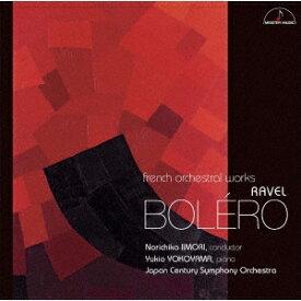 【送料無料】ラヴェル:ボレロ 他 〜フランス管弦楽の色彩〜/飯森範親[CD]【返品種別A】