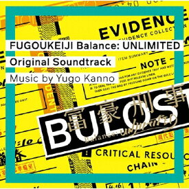 【送料無料】富豪刑事 Balance:UNLIMITED オリジナル・サウンドトラック/TVサントラ[CD]【返品種別A】