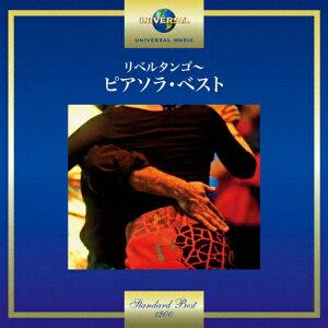 リベルタンゴ〜ピアソラ・ベスト/オムニバス(クラシック)[CD]【返品種別A】