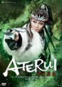 【送料無料】『阿弖流為-ATERUI-』/宝塚歌劇団星組[DVD]【返品種別A】