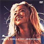 【送料無料】AMURO NAMIE FIRST ANNIVERSARY 1996 LIVE AT MARINE STADIUM/安室奈美恵[DVD]【返品種別A】