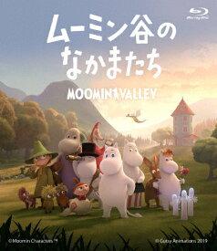 【送料無料】[枚数限定][限定版]ムーミン谷のなかまたち 豪華版 Blu-ray-BOX(数量限定)/アニメーション[Blu-ray]【返品種別A】