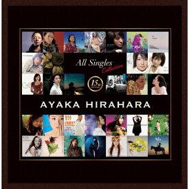 【送料無料】15th Anniversary All Singles Collection/平原綾香[HQCD]【返品種別A】