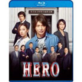 【送料無料】HERO Blu-ray スタンダード・エディション(2015)/木村拓哉[Blu-ray]【返品種別A】