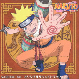 NARUTO-ナルト- オリジナルサウンドトラック/TVサントラ[CD]【返品種別A】