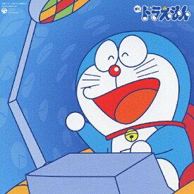 ぼくドラえもん〜ドラえもん ソング・コレクション〜/アニメ主題歌[CD]【返品種別A】
