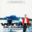 【送料無料】versus/Mr.Children[CD]【返品種別A】
