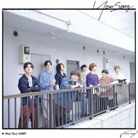 Your Song(通常盤/CDのみ)/Hey!Say!JUMP[CD]【返品種別A】