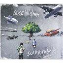 【送料無料】[限定盤][先着特典付]SOUNDTRACKS(初回限定盤B)【CD+Blu-ray+ブックレット】/Mr.Children[CD+Blu-ray]【…