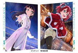【送料無料】[限定版]ラブライブ!サンシャイン!! 2nd Season 5【特装限定版】/アニメーション[Blu-ray]【返品種別A】