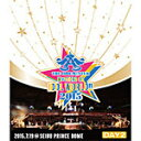 【送料無料】THE IDOLM@STER M@STERS OF IDOL WORLD!! 2015 Live Blu-ray Day2/オムニバス[Blu-ra...