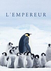 【送料無料】皇帝ペンギン ただいま【DVD】/ドキュメンタリー映画[DVD]【返品種別A】