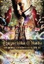 【送料無料】オカダ・カズチカ 10 Years Anniversary DVD/オカダ・カズチカ[DVD]【返品種別A】