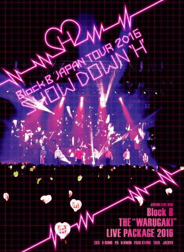 """【送料無料】[枚数限定][限定版]THE """"WARUGAKI""""LIVE PACKAGE 2016/Block B[DVD]【返品種別A】"""