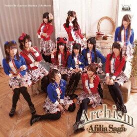 【送料無料】Archism(豪華盤)/アフィリア・サーガ[CD+DVD]【返品種別A】