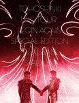 【送料無料】[限定版]東方神起LIVE TOUR 〜Begin Again〜 Special Edition in NISSAN STADIUM【初回生産限定盤/Blu-ray2枚組】/東方神起[Blu-ray]【返品種別A】