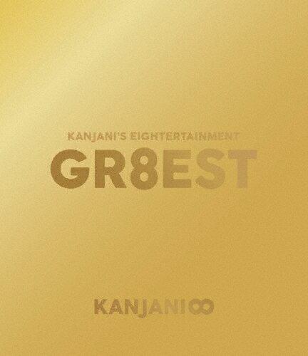 【送料無料】[枚数限定][初回仕様]関ジャニ'sエイターテインメント GR8EST【Blu-ray盤】/関ジャニ∞[Blu-ray]【返品種別A】