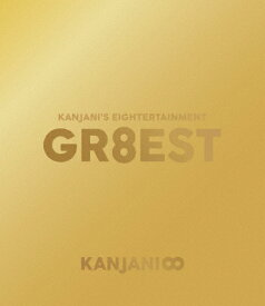 【送料無料】関ジャニ'sエイターテインメント GR8EST【Blu-ray盤】/関ジャニ∞[Blu-ray]【返品種別A】
