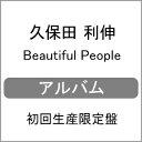 【送料無料】[限定盤]Beautiful People(初回生産限定盤)/久保田利伸[CD+DVD]【返品種別A】